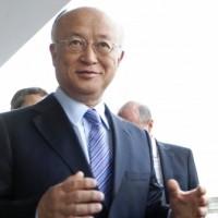 LA AIEA FIRMARÁ CON LA REPÚBLICA IRANÍ UN ACUERDO EN MATERIA NUCLEAR