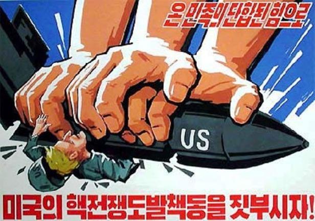corea socialista contra el imperialismo