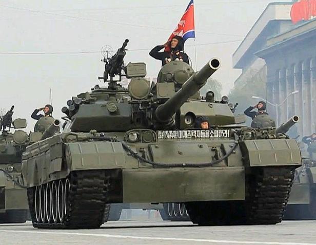 ejercito norcoreano