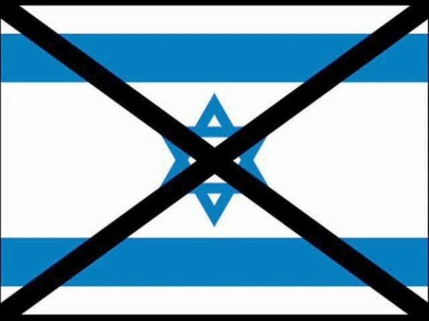 no a israel