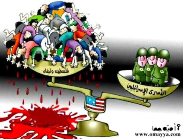 Intoxicación esta vez no contra Libia, sino contra Siria
