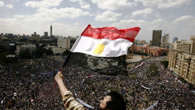 egipto-conmemoración
