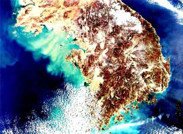 peninsula coreana