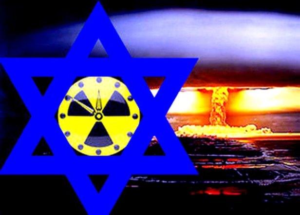 amenaza nuclear israeli