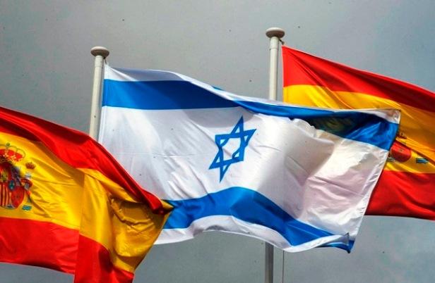 españa-israel