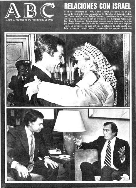Imagen tomada del blog Tribulaciones Metapolíticas: un abrazo mal visto por el imperialismo