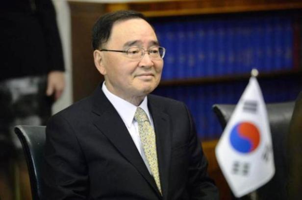 primer ministro surcoreano