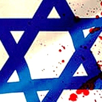 ISRAEL SIEMPRE AMÓ LAS BOMBAS, Y MÁS LAS AMA TRAS UNA RECIENTE RECONCILIACIÓN