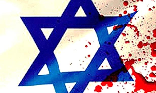 sanguinario sionismo