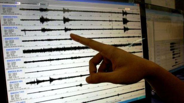 sismografía